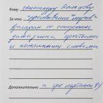Отзыв #7 о выступлении Александра Кольцова